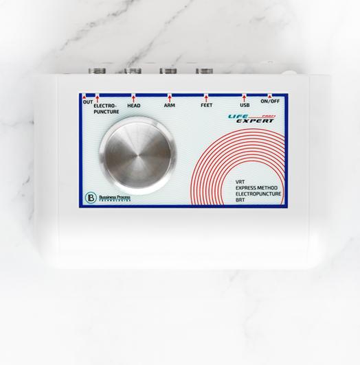 Life-Expert-Profi-Vega-testing-machine